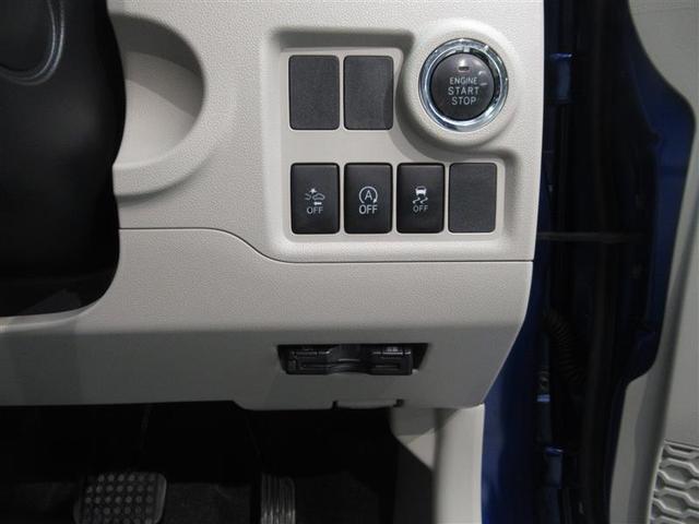 X Gパッケージ 衝突被害軽減システム ETC LEDヘッドランプ ワンオーナー アイドリングストップ(15枚目)