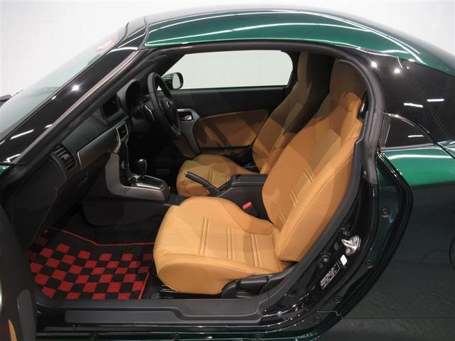 クーペ 200台限定車 シリアルナンバー51(9枚目)