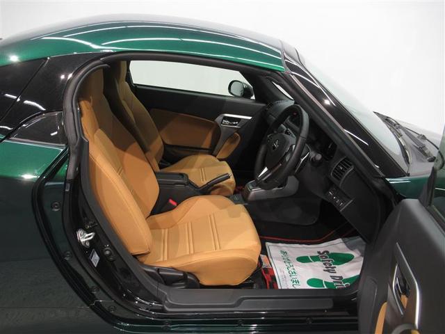 クーペ 200台限定車 シリアルナンバー51(10枚目)