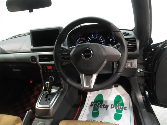 クーペ 200台限定車 シリアルナンバー51(11枚目)