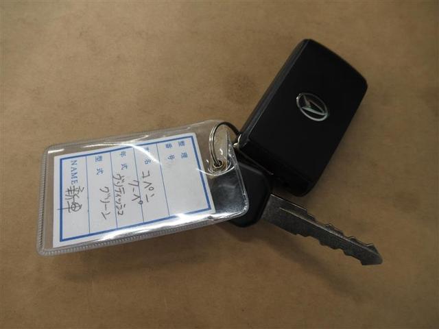 クーペ 200台限定車 シリアルナンバー51(13枚目)
