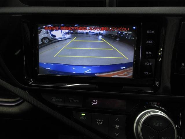 S フルセグ メモリーナビ DVD再生 ミュージックプレイヤー接続可 バックカメラ 衝突被害軽減システム ETC ワンオーナー(16枚目)