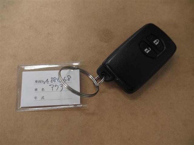 S フルセグ メモリーナビ DVD再生 ミュージックプレイヤー接続可 バックカメラ 衝突被害軽減システム ETC ワンオーナー(19枚目)