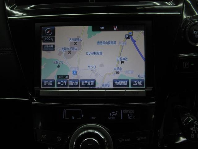 Sツーリングセレクション・GRスポーツ フルセグ DVD再生 ミュージックプレイヤー接続可 バックカメラ ETC LEDヘッドランプ ワンオーナー(15枚目)