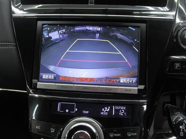 Sツーリングセレクション・GRスポーツ フルセグ DVD再生 ミュージックプレイヤー接続可 バックカメラ ETC LEDヘッドランプ ワンオーナー(16枚目)