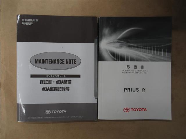 Sツーリングセレクション・GRスポーツ フルセグ DVD再生 ミュージックプレイヤー接続可 バックカメラ ETC LEDヘッドランプ ワンオーナー(18枚目)