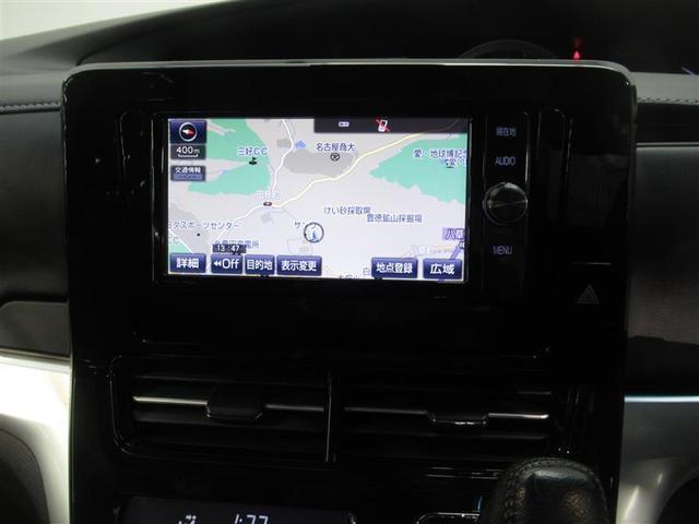 アエラス プレミアム フルセグ メモリーナビ DVD再生 ミュージックプレイヤー接続可 バックカメラ 衝突被害軽減システム ETC 両側電動スライド LEDヘッドランプ 乗車定員7人 ワンオーナー(15枚目)