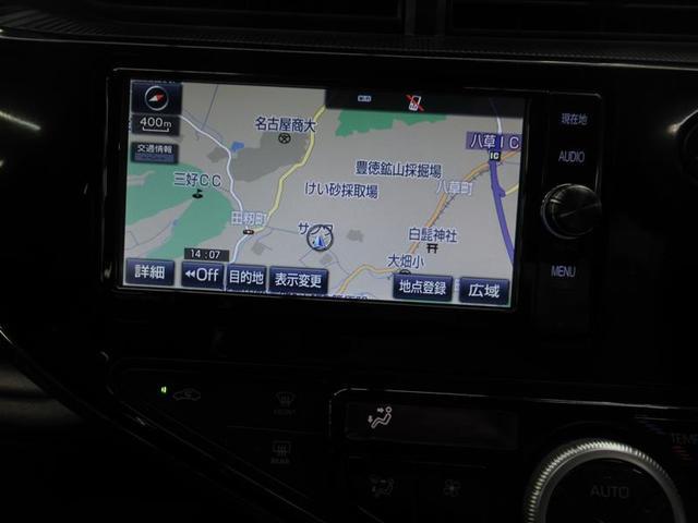 Sスタイルブラック フルセグ DVD再生 ミュージックプレイヤー接続可 バックカメラ 衝突被害軽減システム ETC ドラレコ HIDヘッドライト ワンオーナー(15枚目)