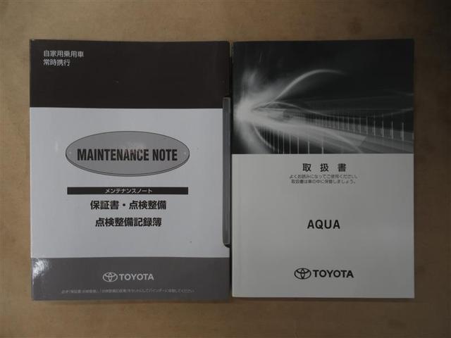 Sスタイルブラック フルセグ DVD再生 ミュージックプレイヤー接続可 バックカメラ 衝突被害軽減システム ETC ドラレコ HIDヘッドライト ワンオーナー(18枚目)