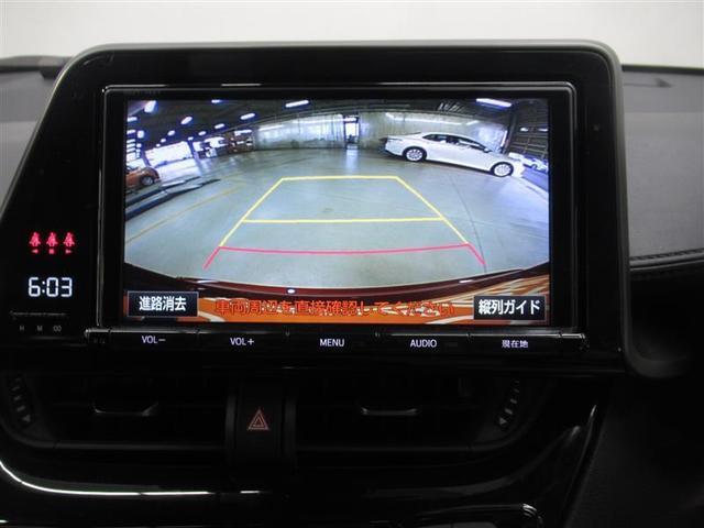 S LEDパッケージ フルセグ ミュージックプレイヤー接続可 バックカメラ 衝突被害軽減システム ETC ドラレコ LEDヘッドランプ(16枚目)