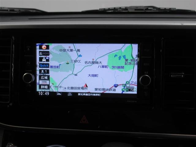 ハイウェイスター Xターボ フルセグ メモリーナビ DVD再生 ミュージックプレイヤー接続可 衝突被害軽減システム ETC LEDヘッドランプ ワンオーナー アイドリングストップ(15枚目)