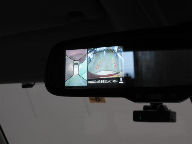 ハイウェイスター Xターボ フルセグ メモリーナビ DVD再生 ミュージックプレイヤー接続可 衝突被害軽減システム ETC LEDヘッドランプ ワンオーナー アイドリングストップ(16枚目)