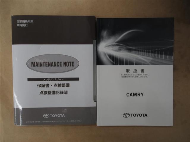 G フルセグ DVD再生 ミュージックプレイヤー接続可 バックカメラ 衝突被害軽減システム ETC ドラレコ LEDヘッドランプ ワンオーナー(18枚目)