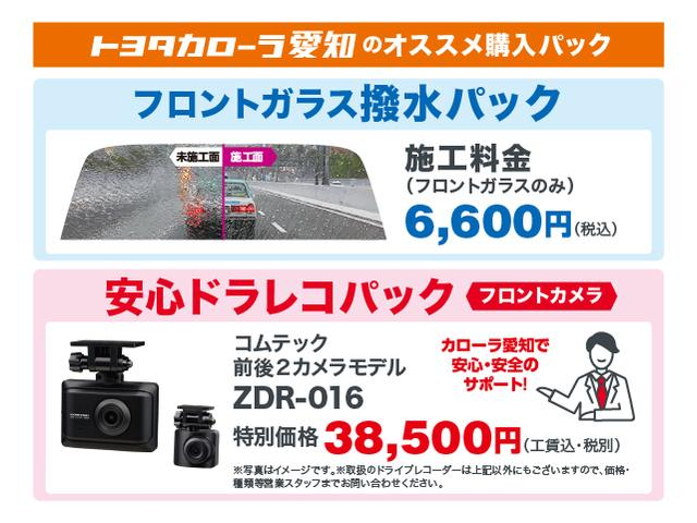 G スロープタイプ3 フルセグ DVD再生 バックカメラ 衝突被害軽減システム ETC 両側電動スライド LEDヘッドランプ ワンオーナー(31枚目)