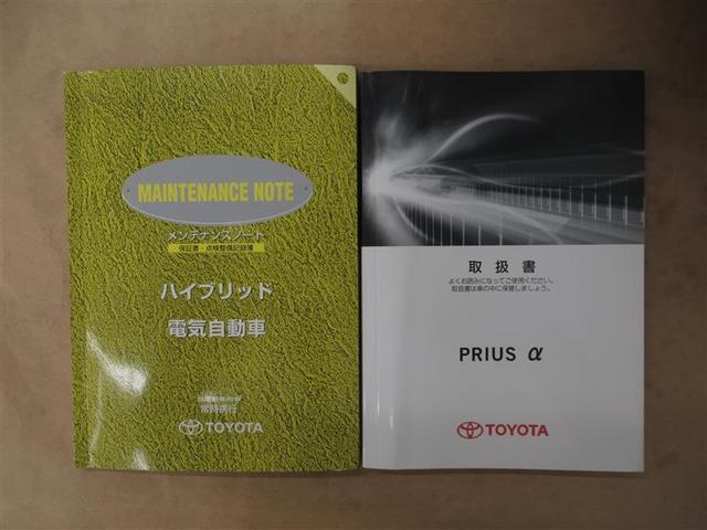 G チューン ブラック フルセグ HDDナビ DVD再生 バックカメラ ETC LEDヘッドランプ 乗車定員7人 ワンオーナー 記録簿(18枚目)