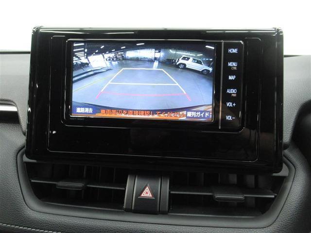 X フルセグ メモリーナビ DVD再生 ミュージックプレイヤー接続可 バックカメラ 衝突被害軽減システム ETC LEDヘッドランプ ワンオーナー アイドリングストップ(16枚目)