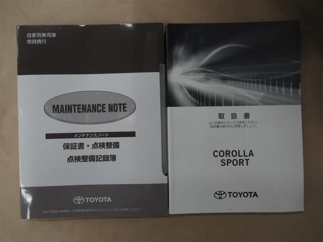 ハイブリッドG Z フルセグ メモリーナビ DVD再生 ミュージックプレイヤー接続可 バックカメラ 衝突被害軽減システム ETC LEDヘッドランプ ワンオーナー(18枚目)