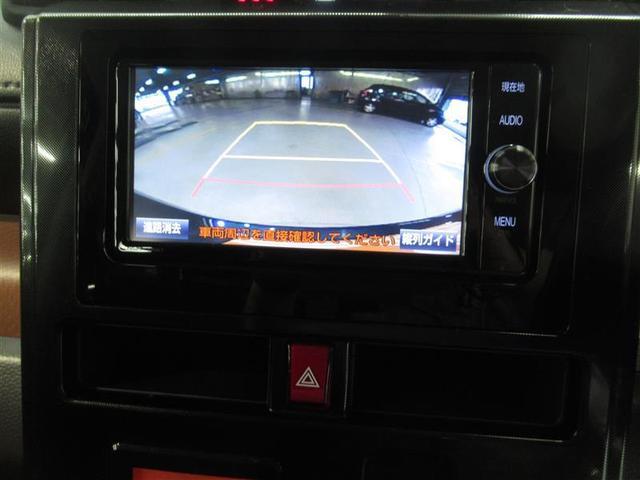 G S フルセグ メモリーナビ DVD再生 バックカメラ 衝突被害軽減システム ETC 両側電動スライド ウオークスルー ワンオーナー アイドリングストップ(15枚目)