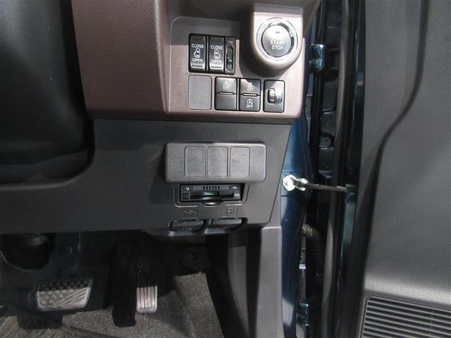 G S フルセグ メモリーナビ DVD再生 バックカメラ 衝突被害軽減システム ETC 両側電動スライド ウオークスルー ワンオーナー アイドリングストップ(16枚目)