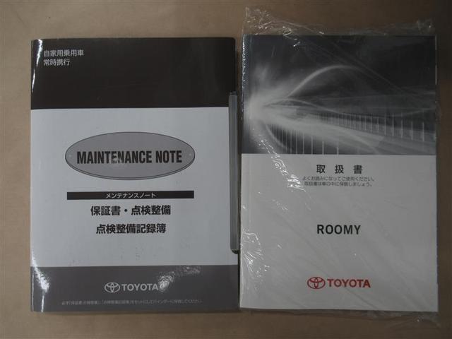 G S フルセグ メモリーナビ DVD再生 バックカメラ 衝突被害軽減システム ETC 両側電動スライド ウオークスルー ワンオーナー アイドリングストップ(17枚目)