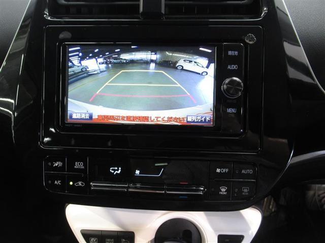 Sセーフティプラス フルセグ メモリーナビ DVD再生 ミュージックプレイヤー接続可 バックカメラ 衝突被害軽減システム ETC ドラレコ LEDヘッドランプ ワンオーナー(16枚目)