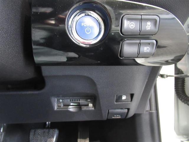 Sセーフティプラス フルセグ メモリーナビ DVD再生 ミュージックプレイヤー接続可 バックカメラ 衝突被害軽減システム ETC ドラレコ LEDヘッドランプ ワンオーナー(17枚目)