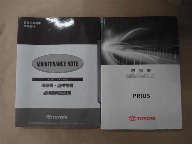 Sセーフティプラス フルセグ メモリーナビ DVD再生 ミュージックプレイヤー接続可 バックカメラ 衝突被害軽減システム ETC ドラレコ LEDヘッドランプ ワンオーナー(18枚目)