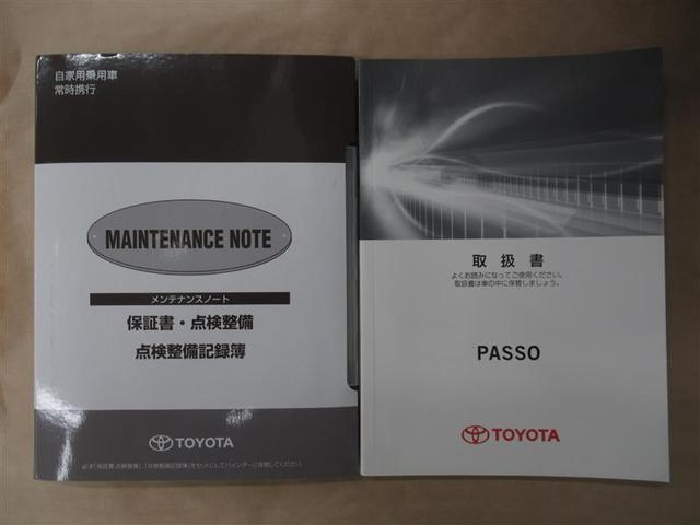 X Lパッケージ ワンセグ メモリーナビ ミュージックプレイヤー接続可 後席モニター ワンオーナー アイドリングストップ(15枚目)