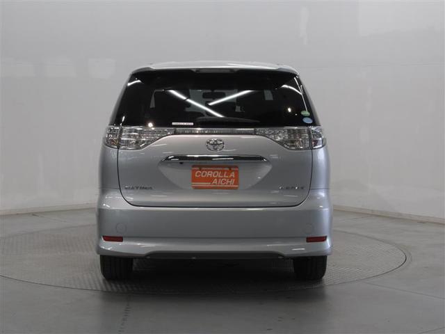 アエラス プレミアム 4WD フルセグ メモリーナビ DVD再生 後席モニター バックカメラ ETC 両側電動スライド HIDヘッドライト 乗車定員7人 3列シート ワンオーナー(4枚目)