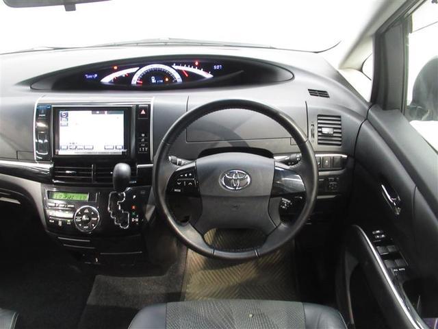 アエラス プレミアム 4WD フルセグ メモリーナビ DVD再生 後席モニター バックカメラ ETC 両側電動スライド HIDヘッドライト 乗車定員7人 3列シート ワンオーナー(15枚目)