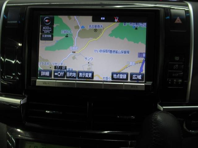 アエラス プレミアム 4WD フルセグ メモリーナビ DVD再生 後席モニター バックカメラ ETC 両側電動スライド HIDヘッドライト 乗車定員7人 3列シート ワンオーナー(16枚目)