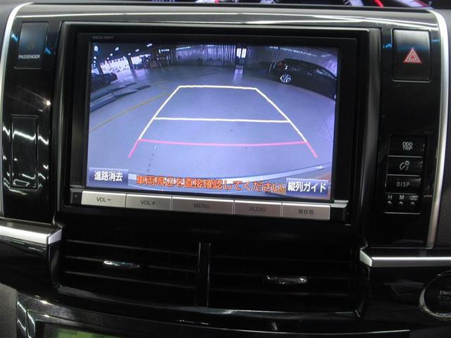 アエラス プレミアム 4WD フルセグ メモリーナビ DVD再生 後席モニター バックカメラ ETC 両側電動スライド HIDヘッドライト 乗車定員7人 3列シート ワンオーナー(17枚目)
