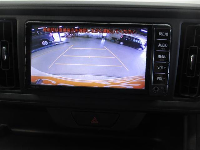 X LパッケージS ワンセグ メモリーナビ ミュージックプレイヤー接続可 バックカメラ 衝突被害軽減システム ワンオーナー アイドリングストップ(15枚目)
