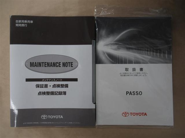 X LパッケージS ワンセグ メモリーナビ ミュージックプレイヤー接続可 バックカメラ 衝突被害軽減システム ワンオーナー アイドリングストップ(17枚目)