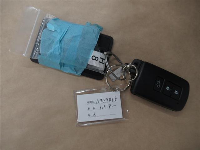 プログレス フルセグ メモリーナビ DVD再生 ミュージックプレイヤー接続可 バックカメラ 衝突被害軽減システム ETC LEDヘッドランプ アイドリングストップ(18枚目)