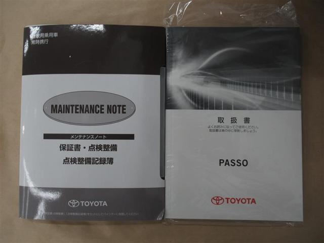 X Lパッケージ フルセグ メモリーナビ DVD再生 ミュージックプレイヤー接続可 ワンオーナー アイドリングストップ(15枚目)