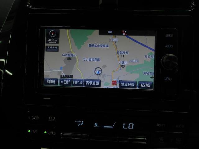 Sセーフティプラス フルセグ メモリーナビ DVD再生 ミュージックプレイヤー接続可 バックカメラ 衝突被害軽減システム ETC ドラレコ LEDヘッドランプ ワンオーナー(14枚目)