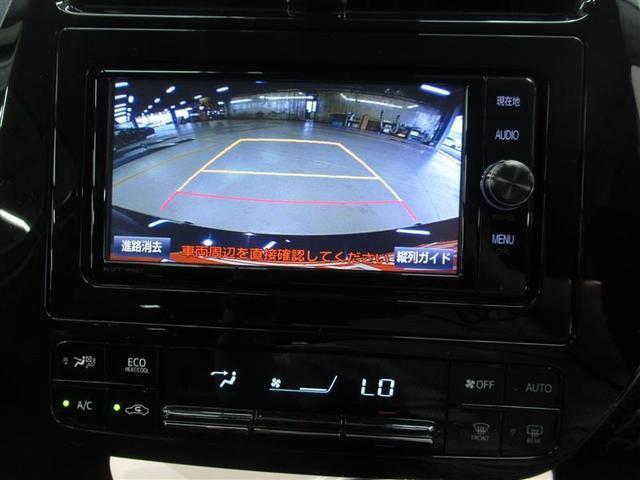 Sセーフティプラス フルセグ メモリーナビ DVD再生 ミュージックプレイヤー接続可 バックカメラ 衝突被害軽減システム ETC ドラレコ LEDヘッドランプ ワンオーナー(15枚目)