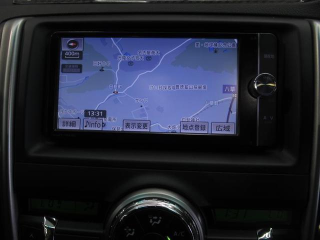250G Sパッケージ フルセグ メモリーナビ DVD再生 バックカメラ ETC HIDヘッドライト(16枚目)