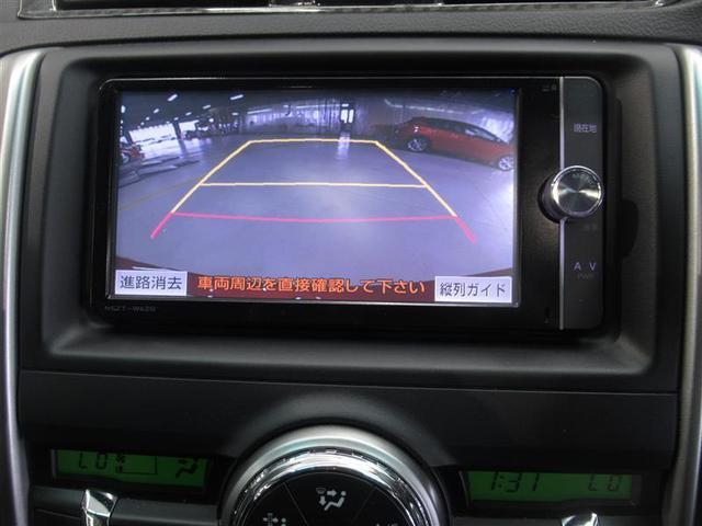250G Sパッケージ フルセグ メモリーナビ DVD再生 バックカメラ ETC HIDヘッドライト(17枚目)