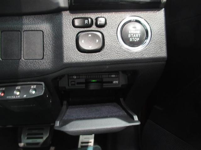 250G Sパッケージ フルセグ メモリーナビ DVD再生 バックカメラ ETC HIDヘッドライト(18枚目)