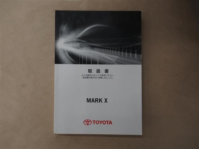 250G Sパッケージ フルセグ メモリーナビ DVD再生 バックカメラ ETC HIDヘッドライト(19枚目)
