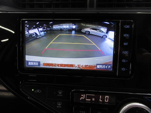 Sスタイルブラック フルセグ メモリーナビ DVD再生 バックカメラ 衝突被害軽減システム ETC LEDヘッドランプ ワンオーナー(16枚目)