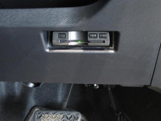 Sスタイルブラック フルセグ メモリーナビ DVD再生 バックカメラ 衝突被害軽減システム ETC LEDヘッドランプ ワンオーナー(17枚目)