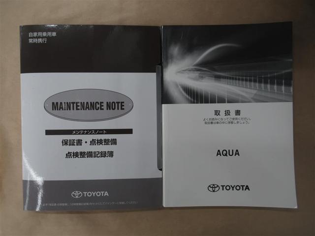 Sスタイルブラック フルセグ メモリーナビ DVD再生 バックカメラ 衝突被害軽減システム ETC LEDヘッドランプ ワンオーナー(18枚目)