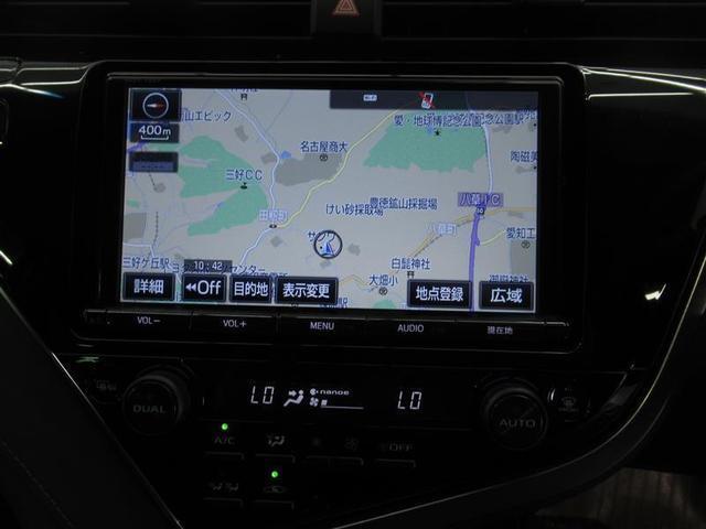 G フルセグ メモリーナビ DVD再生 ミュージックプレイヤー接続可 バックカメラ 衝突被害軽減システム ETC LEDヘッドランプ ワンオーナー(15枚目)