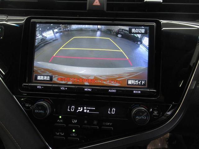 G フルセグ メモリーナビ DVD再生 ミュージックプレイヤー接続可 バックカメラ 衝突被害軽減システム ETC LEDヘッドランプ ワンオーナー(16枚目)