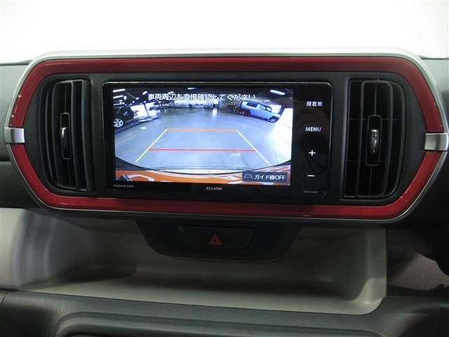 モーダ Gパッケージ フルセグ メモリーナビ DVD再生 ミュージックプレイヤー接続可 バックカメラ 衝突被害軽減システム ETC ドラレコ LEDヘッドランプ ワンオーナー アイドリングストップ(16枚目)