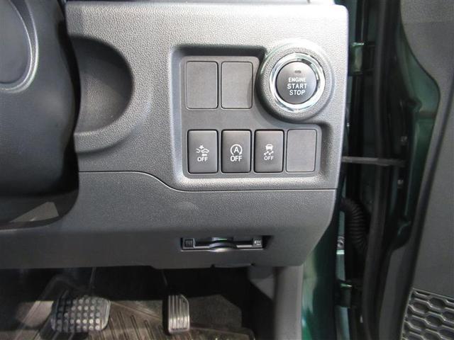 モーダ Gパッケージ フルセグ メモリーナビ DVD再生 ミュージックプレイヤー接続可 バックカメラ 衝突被害軽減システム ETC ドラレコ LEDヘッドランプ ワンオーナー アイドリングストップ(17枚目)
