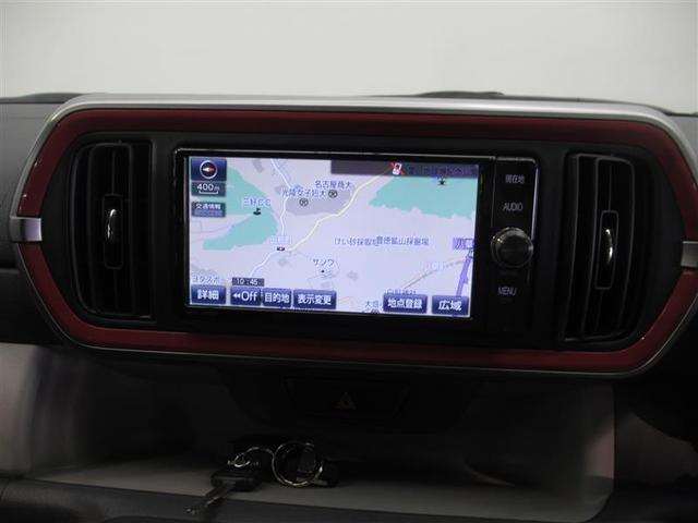 モーダ S フルセグ メモリーナビ DVD再生 バックカメラ 衝突被害軽減システム ETC ドラレコ LEDヘッドランプ ワンオーナー アイドリングストップ(14枚目)
